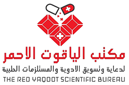 Red Yaqoot